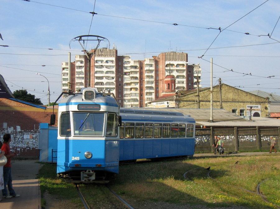 Vinnitsa Karpfen tram