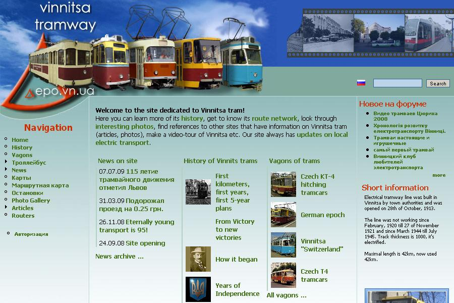 Vinnitsa tramway website